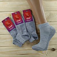 Носки женские с сеткой короткие серые Смалий  23-25р (лето) НЖЛ-0371