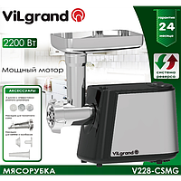 Мясорубка электрическая ViLgrand V228-СSMG с соковыжималкой для томатного сока