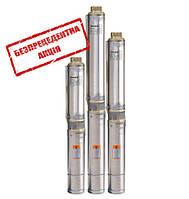 Насосы плюс оборудование Скважинный насос Насосы+Оборудование БЦП 2,4-32У*
