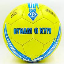 М'яч футбольний Динамо Київ FB-6711-U