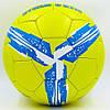 М'яч футбольний Динамо Київ FB-6711-U, фото 2
