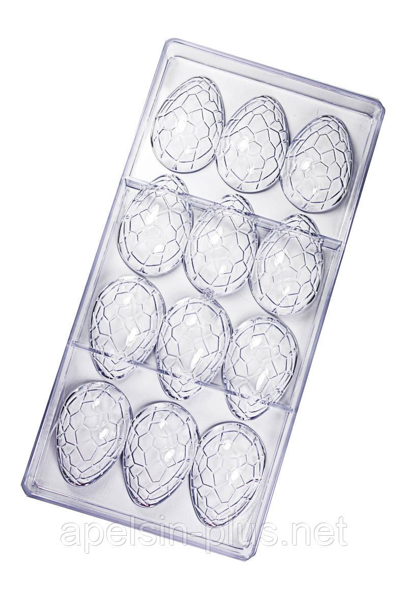 """Поликарбонатная форма для шоколада """"Пасхальное яйцо"""" 12 ячейки"""