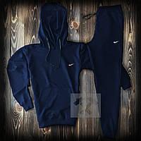 Мужской спортивный костюм Nike (Найк) с капюшоном трикотажный синего цвета. весна\лето\осень