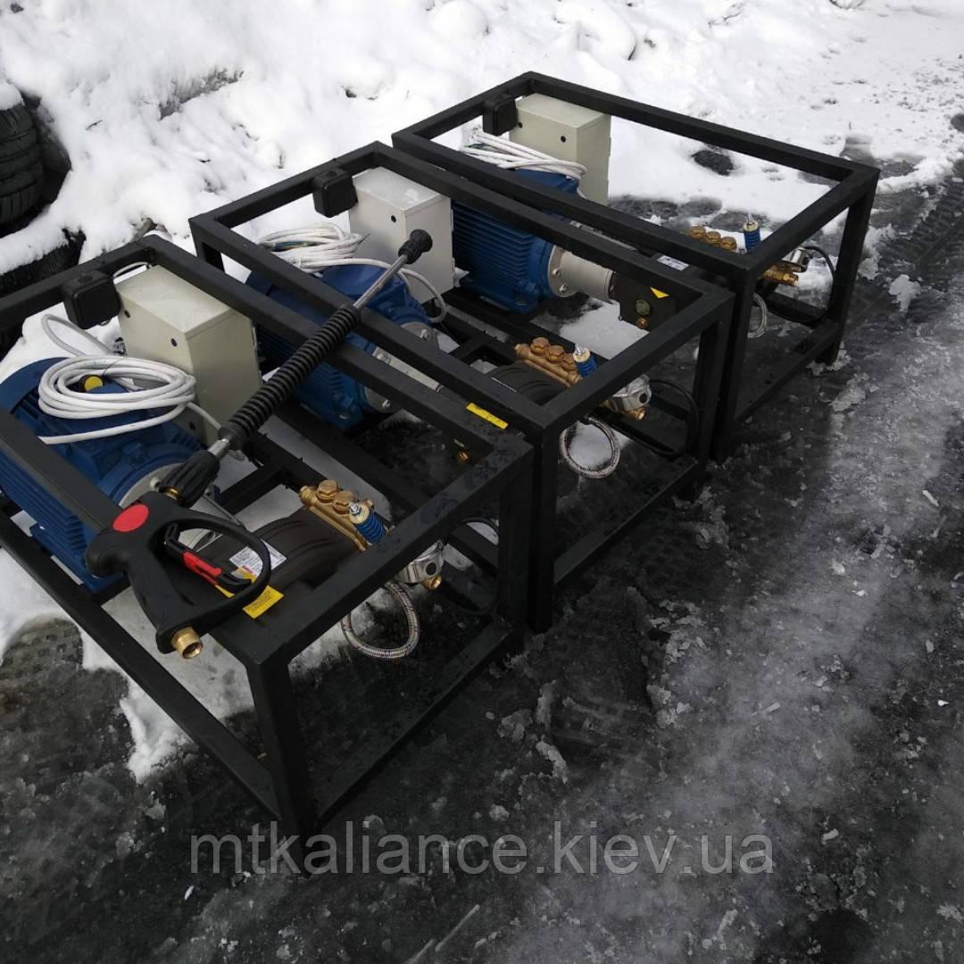 Апарат високого тиску Alliance Classic Hawk 1520 , 200бар / 900 ч. л.