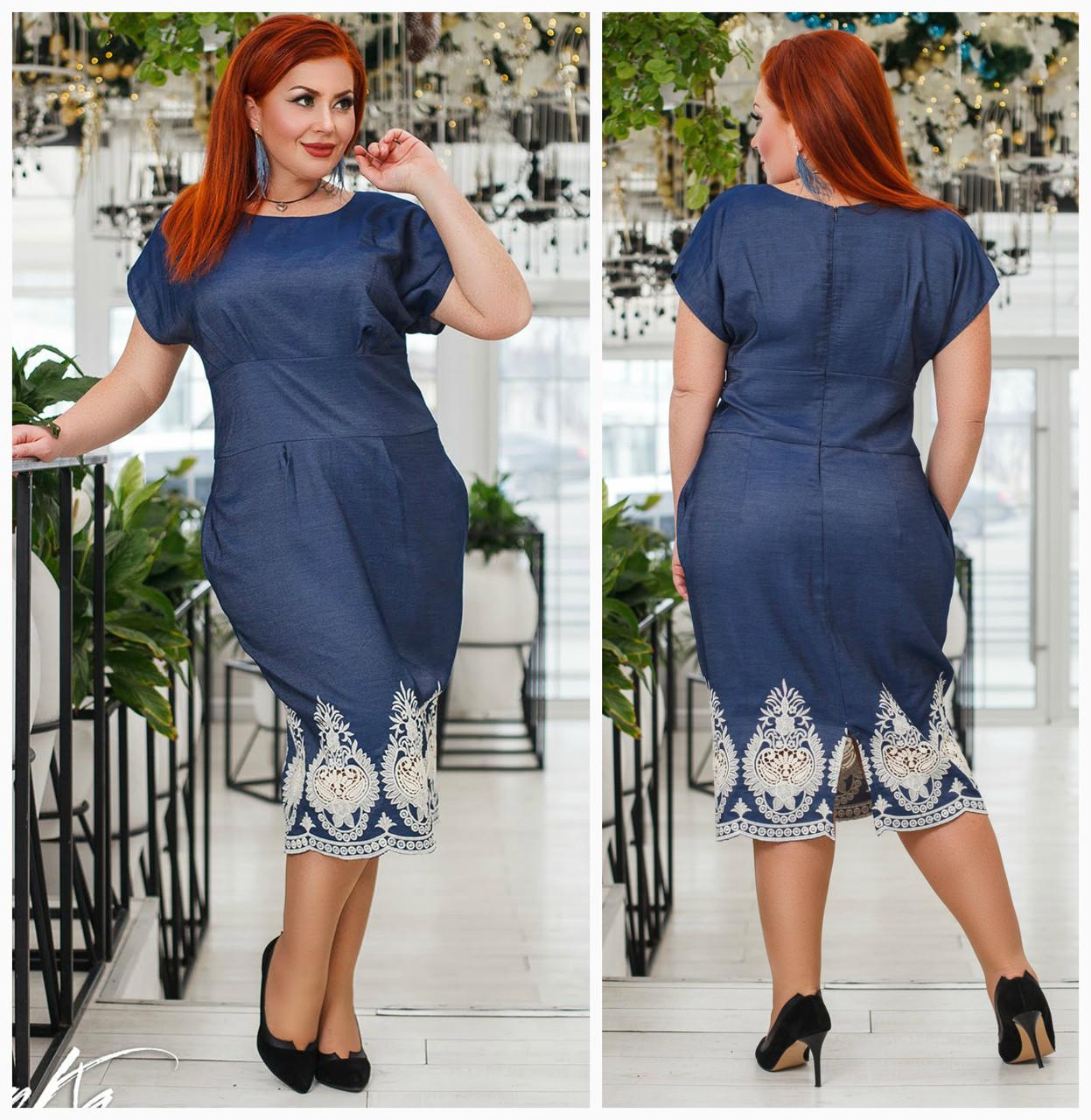 e199a629c7d742f Джинсовое платье миди с кружевом Батал до 56 р 18213: продажа, цена ...