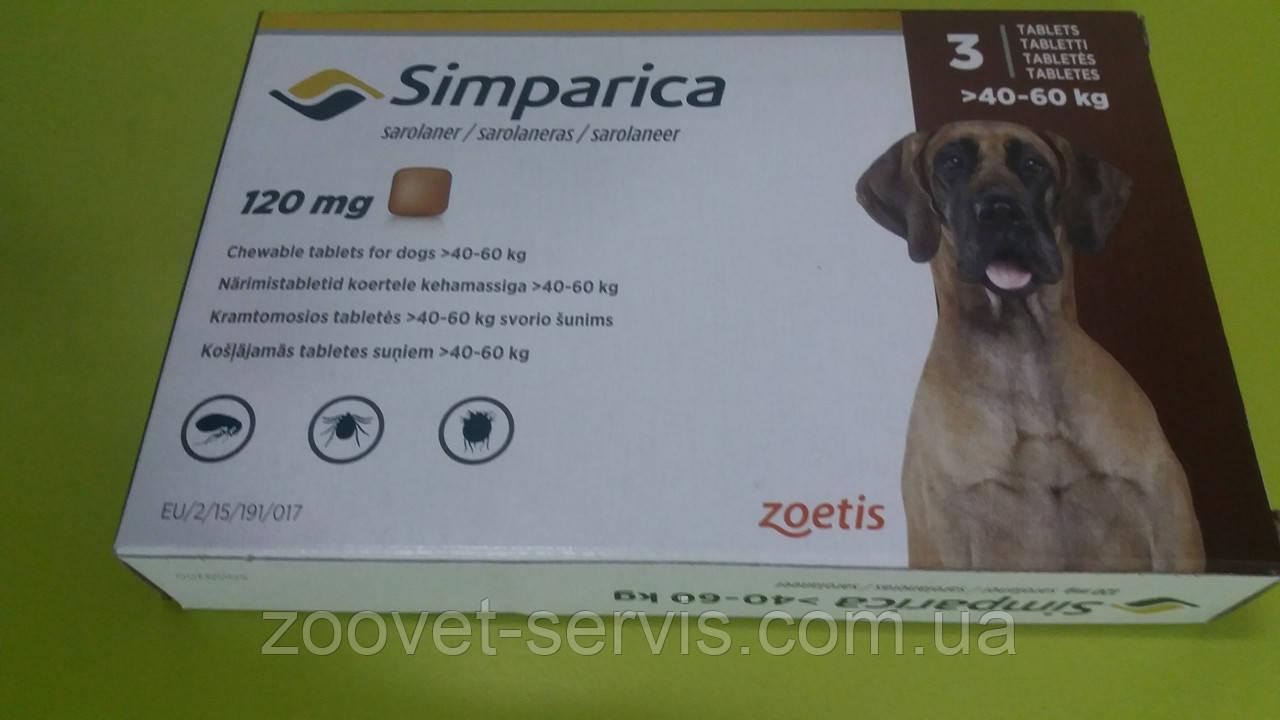 Таблеткажевательная от блох и клещей для собак 40 - 60 кгСимпарика 1 табл. в упаковке 3 шт