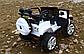 Детский электромобиль с пультом джип Jeep T-7822 WHITE, фото 3
