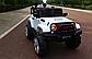 Детский электромобиль с пультом джип Jeep T-7822 WHITE, фото 4