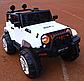 Детский электромобиль с пультом джип Jeep T-7822 WHITE, фото 6