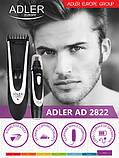Машинка для стрижки волос + триммер Adler AD 2822 , фото 6
