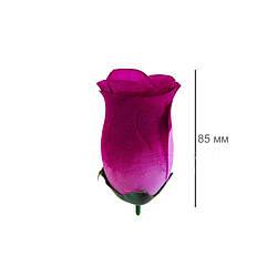 Роза искусственная бутон шелк 85 мм цвета микс