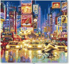 """Картина по номерам """"Площадь в Нью-Йорке """" 40х50 см акрил 8521"""