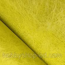 Флизелин флористический Желтый  ( шелковистый) сизалевое полотно