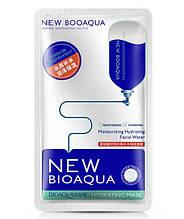 Зволожуюча гіалуронова маска New Bioaqua Hydrating Mask
