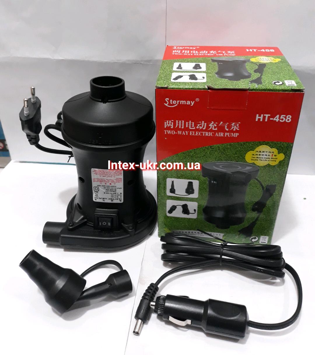 Насос-помпа електричний Stermay HT-458 2 в 1 (з автомобільною зарядкою)