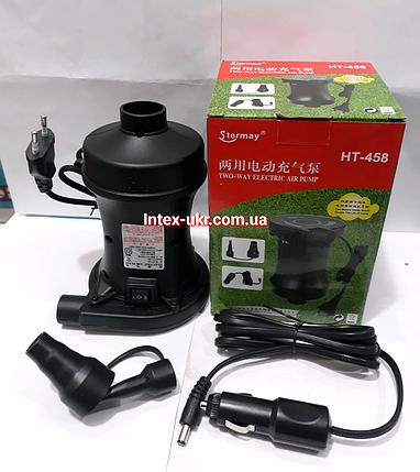Насос-помпа електричний Stermay HT-458 2 в 1 (з автомобільною зарядкою), фото 2