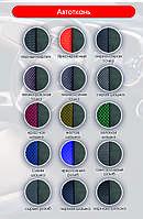 Чехлы на сиденья Чери Амулет (Chery Amulet) (модельные, экокожа+автоткань, отдельный подголовник) Черно-желтый