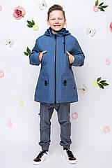 Парка Лидер на мальчика подростка ТМ  Barbarris Размеры 128 - 158 Супер новинка 2019!