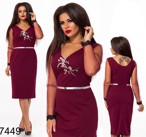 Вечернее платье рукава из органзы (бордовый) 827449