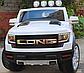 Детский электромобиль с пультом джип Ford Long T-7819 белый, фото 2