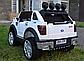 Детский электромобиль с пультом джип Ford Long T-7819 белый, фото 4