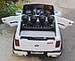 Детский электромобиль с пультом джип Ford Long T-7819 белый, фото 6