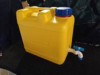 Канистра с краном 10 литров