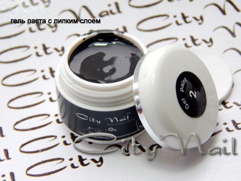 Пастообразная гель краска Gel Paint 2 черная
