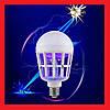 Отпугиватель Pest repeller light стробоскоп лампочка Е27 уничтожитель насекомых