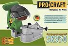 Станок для заточки цепей ProCraft SK-950. Заточный станок для цепей ПроКрафт, фото 3
