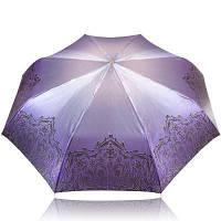 Складной зонт Trust Зонт женский автомат TRUST (ТРАСТ) ZTR32473-1605
