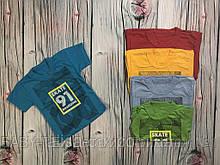 "Детская футболка ""91"" ( кулир)"