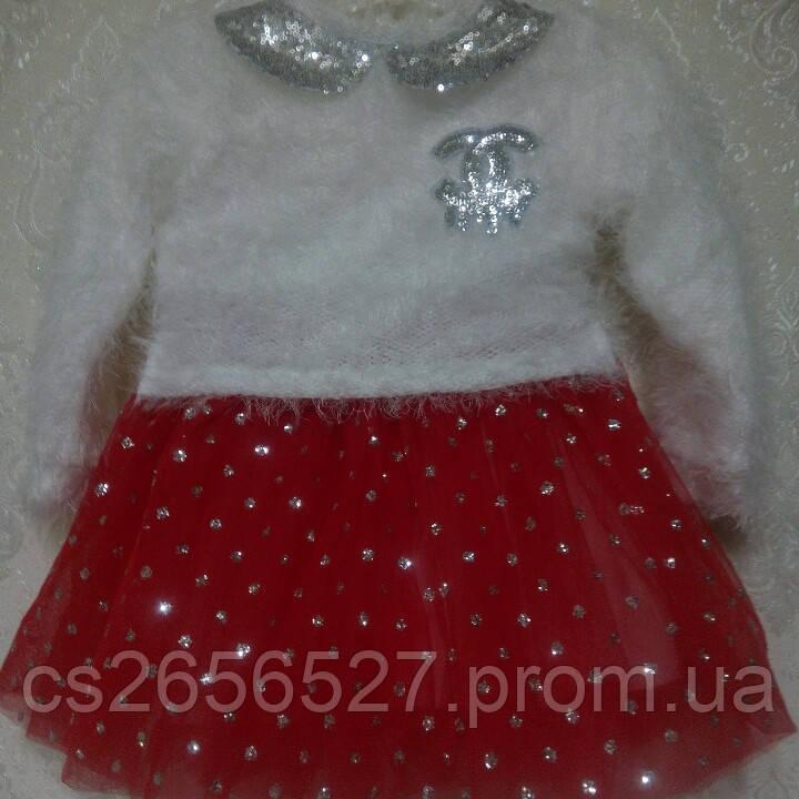 Детское платье с кофточкой