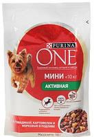 Purina ONE mini. корм для собак весом меньше 10кг. Говядина, картошка и морковь 100г.