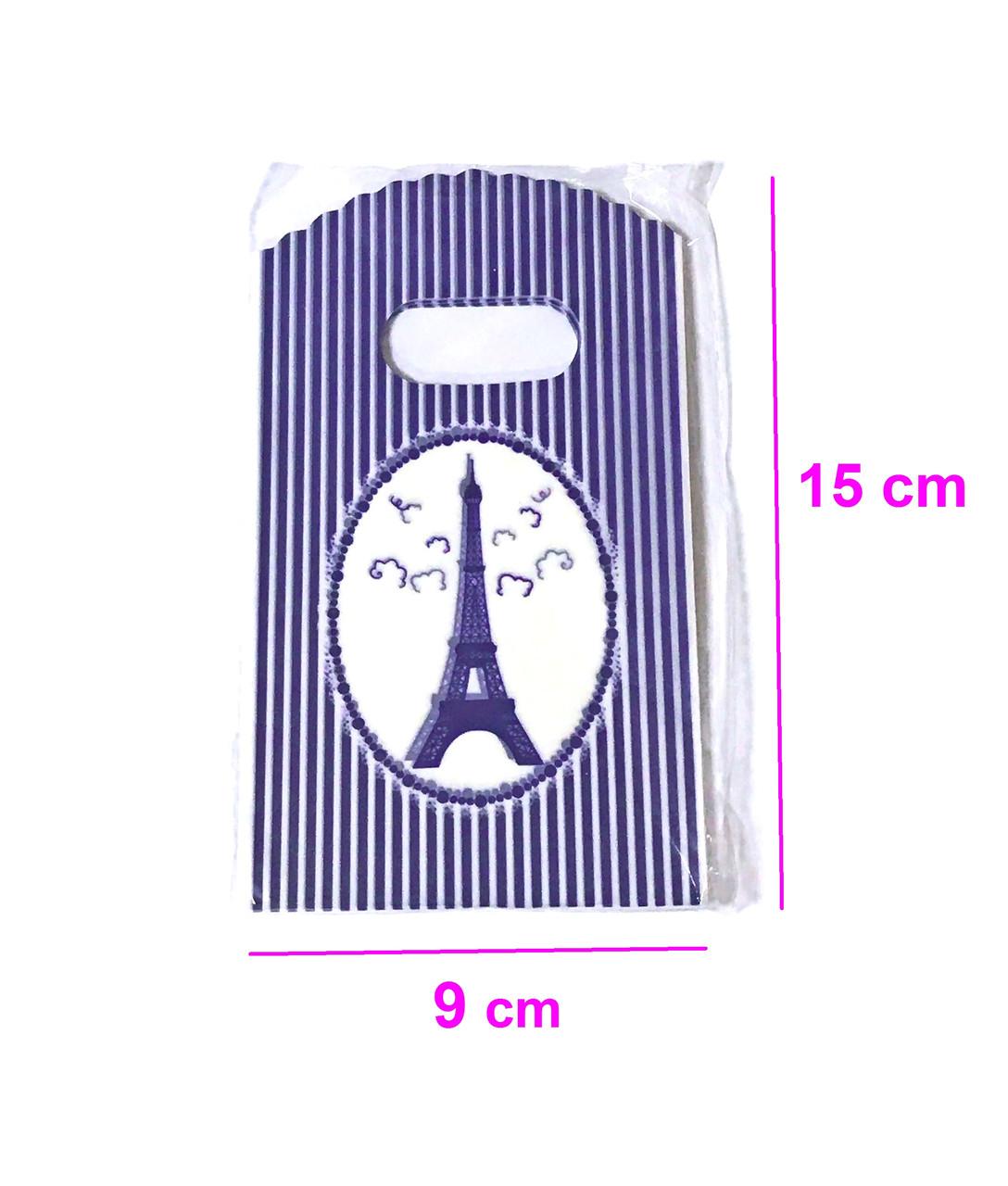 Подарочные Пакеты, 9см*15см, (50 шт.), Эйфелева башня, фиолетовый