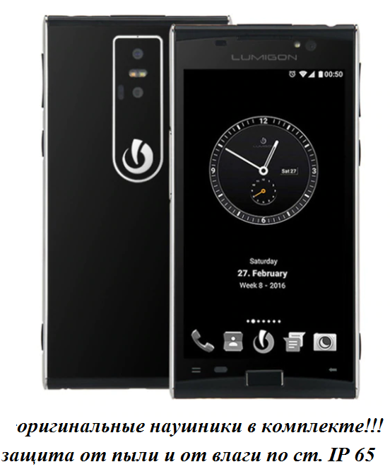"Дизайнерский телефон Lumigon T3 4.8"" Gorilla glass / Helio X10 / 3/128Гб / 13Мп / 2300мАч NFC IP68"