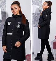 Женская куртка удлинённая 44 (М) размера