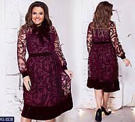 Платье AS-8238. Размеры 50;52;54;56;58;60