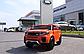 Детский электромобиль джип Land Rover T-7832 оранжевый, фото 4