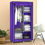 """Тканевый складной шкаф - гардероб """"8890 """" синий, фото 5"""