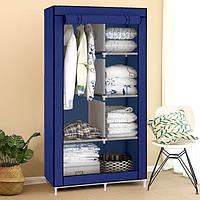 """Тканевый складной шкаф - гардероб """"8890 """" синий"""