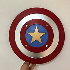 Резиновый щит Captain America 1:1. Мягкий щит Капитана Америки 45 см, фото 3