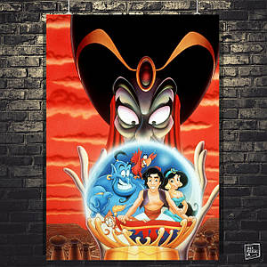Постер Джафар из мультфильма Аладдин, Aladdin (1992). Размер 60x43см (A2). Глянцевая бумага