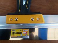 Шпатель AL-PROFI, 300x 35 мм, TPR ручка Master Tools 19-5230