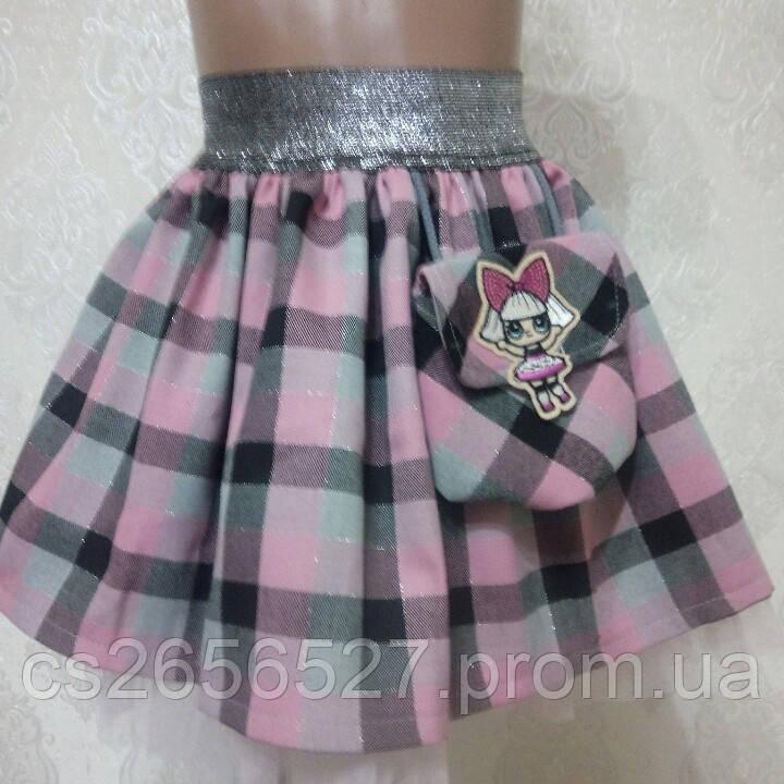 Детская юбка для девочки ЛОЛ