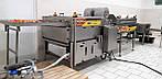 Тестирование на заводе OVO-TECH новой разработки шестирядной туннельной мойки для яиц МТ-6