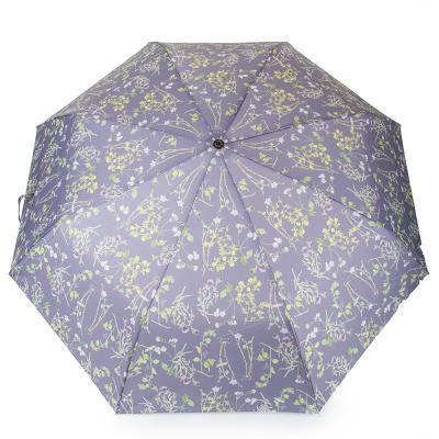 Складной зонт Pierre Cardin Зонт женский автомат PIERRE CARDIN (ПЬЕР КАРДЕН) U82306-3