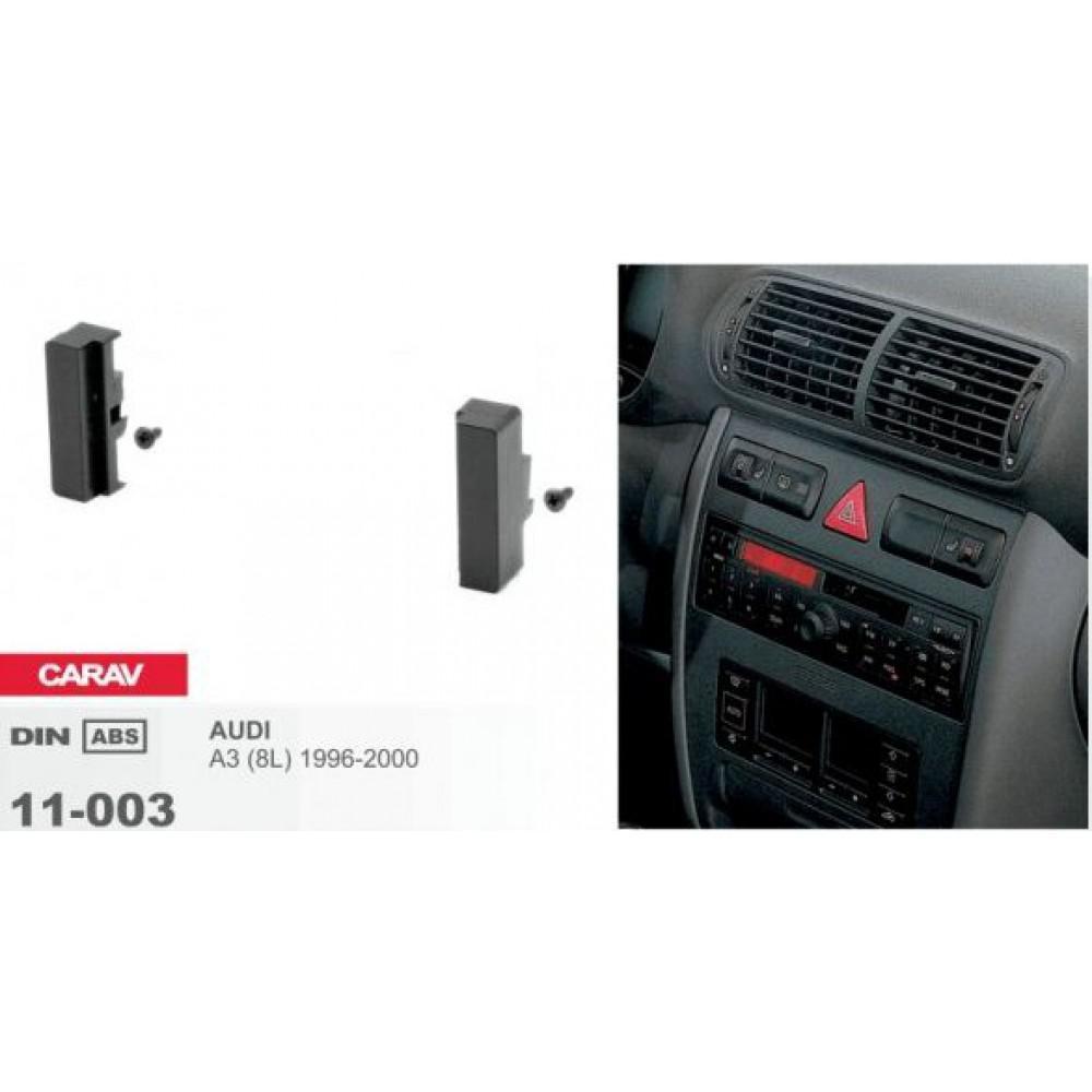 Рамка переходная Carav 11-003 Audi A3 (8L) 1996-2000