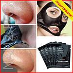 Черная маска-пленка от прыщей и черных точек Black Mask, фото 7