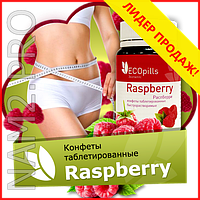 Eco Pills Raspberry таблетированные конфеты для похудения